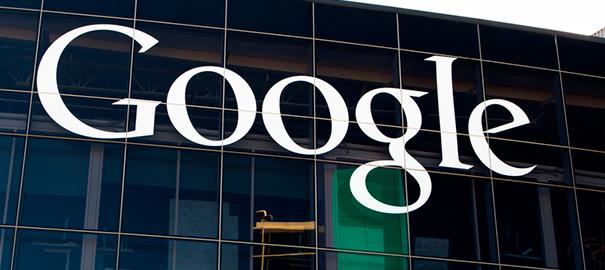 Google_RetailIntelligence